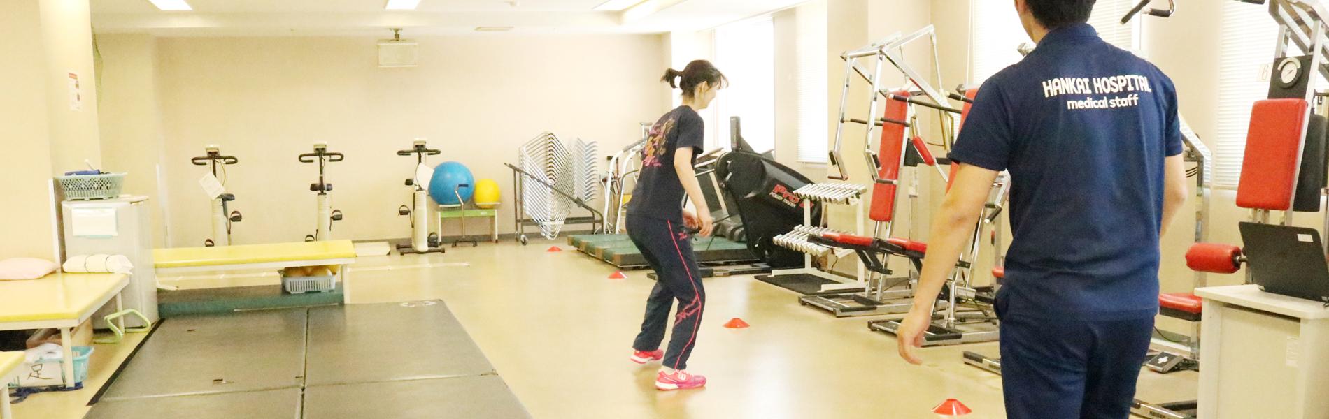 慢性疾患からスポーツ傷害までサポート